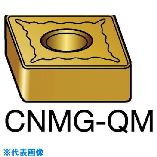 ■サンドビック チップ 2025 2025 10個入 〔品番:CNMG〕取寄[TR-5691818×10]