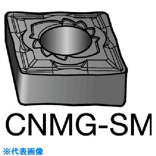 ■サンドビック チップ 1105 1105 10個入 〔品番:CNMG〕[TR-5693519×10]