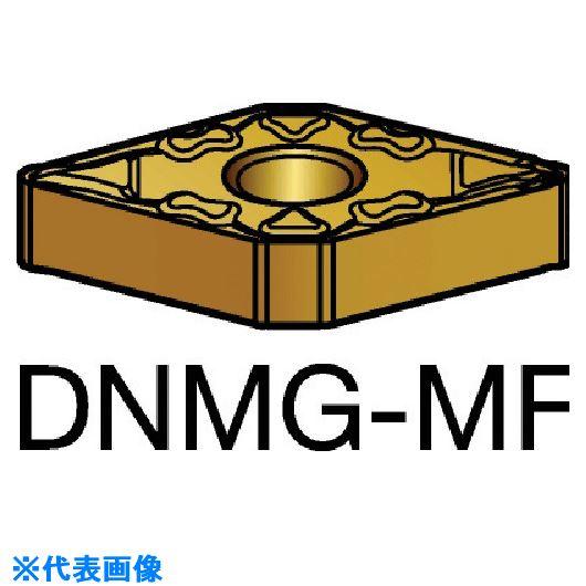 ■サンドビック T-MAX P 旋削用ネガ・チップ S05F S05F 10個入 〔品番:DNMG〕[TR-5703263×10]