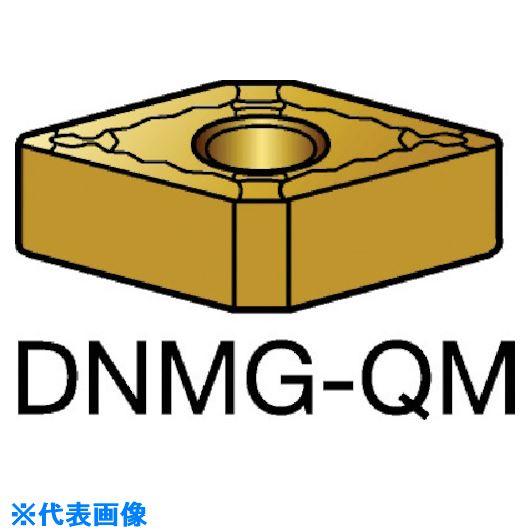 ■サンドビック T-MAX P 旋削用ネガ・チップ H13A H13A 10個入 〔品番:DNMG〕[TR-5704502×10]