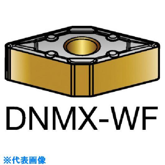 ■サンドビック T-MAX P 旋削用ネガ・ワイパーチップ 1515《10個入》〔品番:DNMX〕[TR-5705142×10]