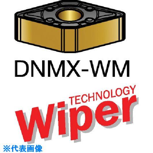 ■サンドビック T-MAX P 旋削用ネガ・ワイパーチップ 3210 3210 10個入 〔品番:DNMX〕[TR-5705649×10]