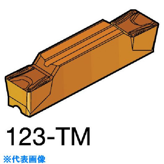 ■サンドビック コロカット2 突切り・溝入れチップ 1125 1125 10個入 〔品番:N123L2-0800-0012-TM〕[TR-5723353×10]
