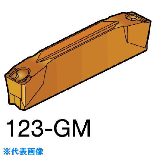 ■サンドビック コロカット1 突切り・溝入れチップ H13A H13A 10個入 〔品番:N123M1-1100-0008-GM〕[TR-5723655×10]