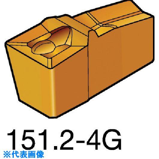 ■サンドビック T-MAX Q-カット 突切り・溝入れチップ 1005 1005 10個入 〔品番:N151.2-500-40-4G〕掲外取寄[TR-5724775×10]
