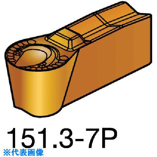 ■サンドビック T-MAX Q-カット 突切り・溝入れチップ 2135 2135 10個入 〔品番:N151.3-400-30-7P〕[TR-5726603×10]