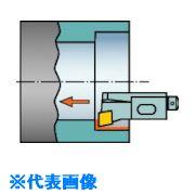 ■サンドビック T-MAX P ネガチップ用カートリッジ〔品番:PCFNR〕[TR-5730481]
