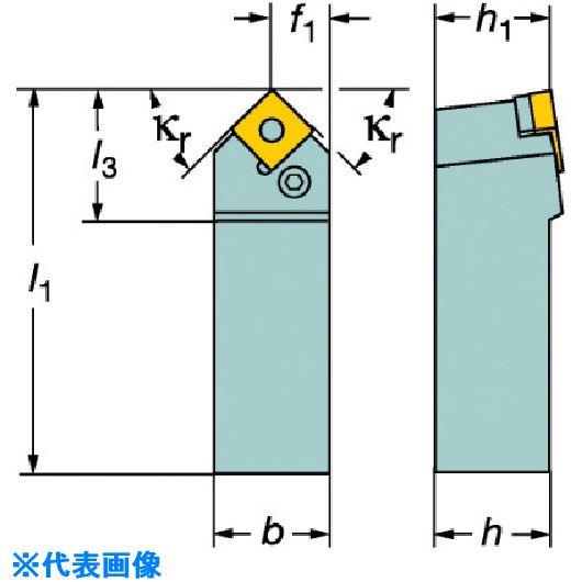 ■サンドビック T-MAX P ネガチップ用シャンクバイト  〔品番:PSDNN〕[TR-5731267]
