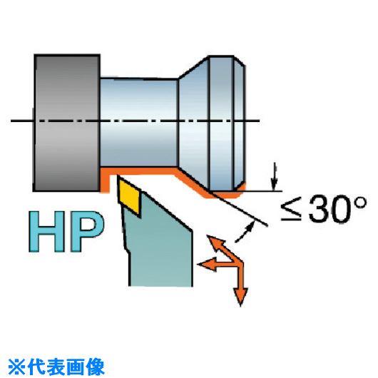 ■サンドビック QSホールディングシステム コロターン107用HPバイト  〔品番:QS-SDJCR1012E07HP〕[TR-5734444]