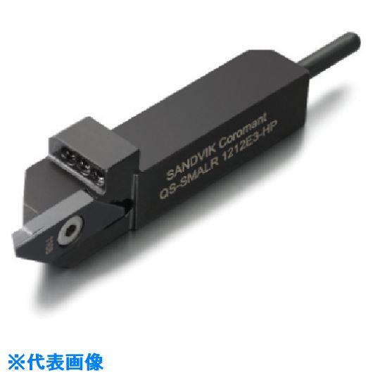 ■サンドビック QSホールディングシステム コロカットXS用HPバイト  〔品番:QS-SMALL1616E3HP〕[TR-5734509]