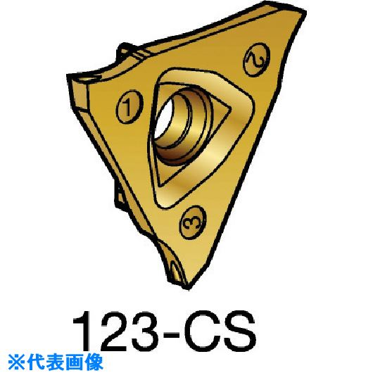 ■サンドビック コロカット3 突切り加工用チップ 1125 1125 10個入 〔品番:R123U3-0100-0500-CS〕取寄[TR-5735106×10]