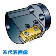 ■サンドビック ツインロック用SLカッティングヘッド  〔品番:R566.39KF-40〕[TR-5759773]