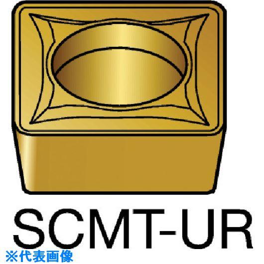 ■サンドビック コロターン107 旋削用ポジ・チップ 235 235 10個入 〔品番:SCMT〕[TR-5782619×10]