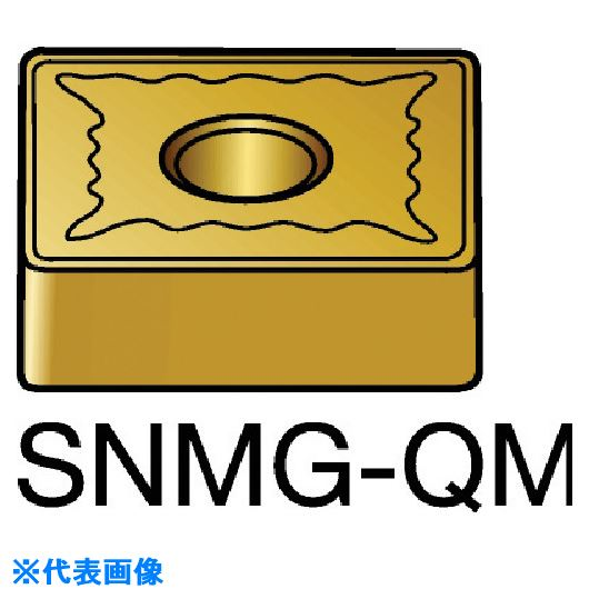 ■サンドビック T-MAX P 旋削用ネガ・チップ 1105 1105 10個入 〔品番:SNMG〕取寄[TR-5786983×10]