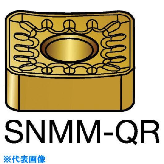 ■サンドビック T-MAX P 旋削用ネガ・チップ 235 235 10個入 〔品番:SNMM〕取寄[TR-5787653×10]