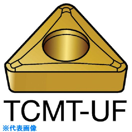 ■サンドビック コロターン107 旋削用ポジ・チップ 235 235 10個入 〔品番:TCMT〕[TR-5792665×10]