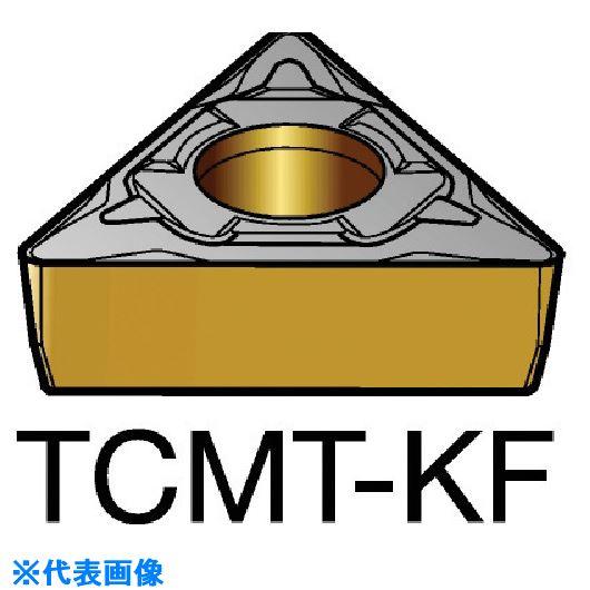 ■サンドビック コロターン107 旋削用ポジ・チップ 3005 3005 10個入 〔品番:TCMT〕取寄[TR-5792720×10]