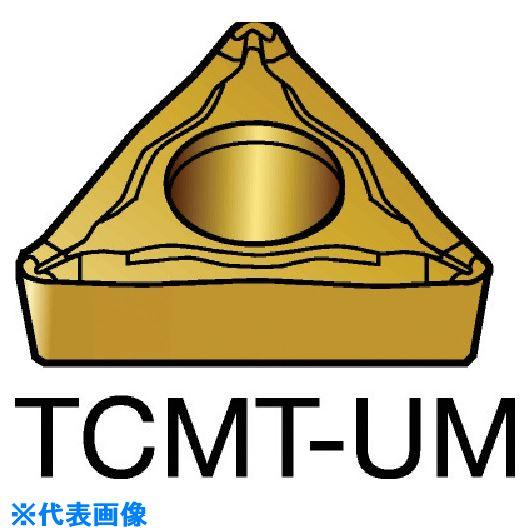 ■サンドビック コロターン107 旋削用ポジ・チップ 1515 1515 10個入 〔品番:TCMT〕取寄[TR-5792851×10]