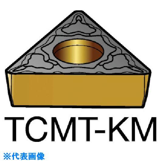 ■サンドビック コロターン107 旋削用ポジ・チップ 3005 3005 10個入 〔品番:TCMT〕取寄[TR-5792860×10]