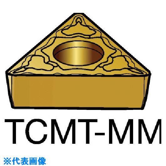 ■サンドビック コロターン107 旋削用ポジ・チップ 1105 1105 10個入 〔品番:TCMT〕取寄[TR-5792886×10]