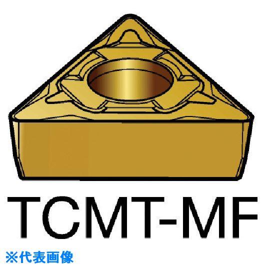 ■サンドビック コロターン107 旋削用ポジ・チップ 2025 2025 10個入 〔品番:TCMT〕[TR-5793149×10]