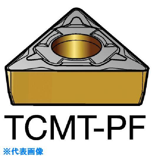 ■サンドビック コロターン107 旋削用ポジ・チップ 5015《10個入》〔品番:TCMT〕[TR-5793343]