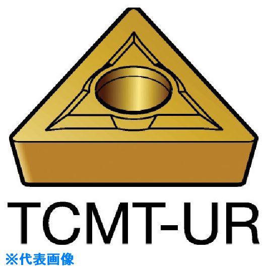 ■サンドビック チップ 2025 2025 10個入 〔品番:TCMT〕[TR-5793718×10]