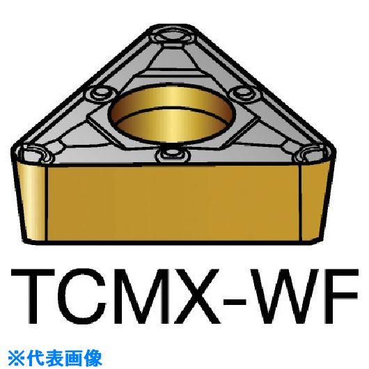 ■サンドビック コロターン107 旋削用ポジ・チップ 3005 3005 10個入 〔品番:TCMX〕[TR-5794056×10]