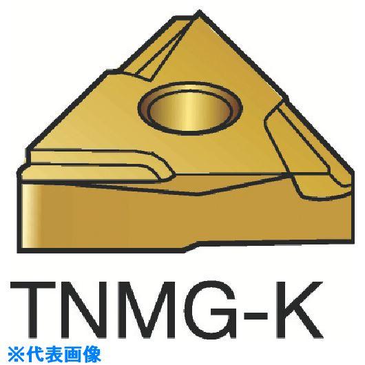 ■サンドビック T-MAXPチップ 4325 4325 10個入 〔品番:TNMG〕[TR-5795583×10]