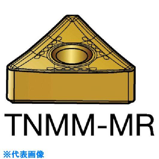 ■サンドビック T-MAX P 旋削用ネガ・チップ 2035 2035 10個入 〔品番:TNMM〕取寄[TR-5797489×10]