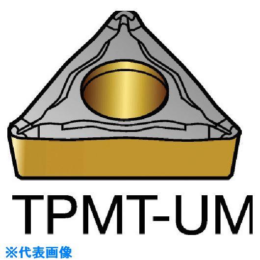 ■サンドビック コロターン111 旋削用ポジ・チップ 1515 1515 10個入 〔品番:TPMT〕取寄[TR-5798639×10]