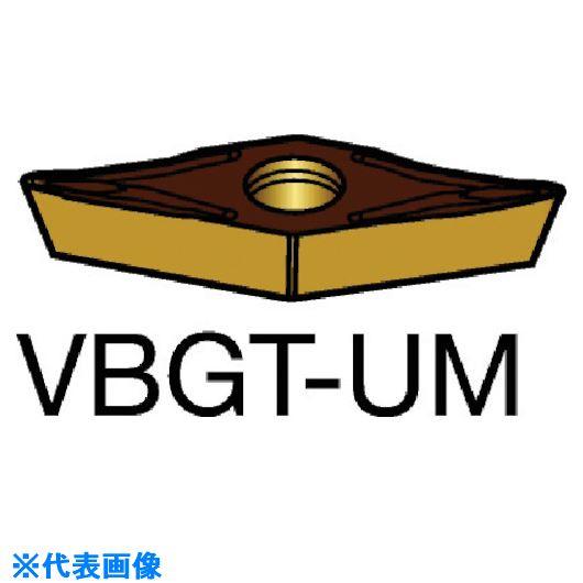 ■サンドビック コロターン107 旋削用ポジ・チップ 1125 1125 10個入 〔品番:VBGT〕取寄[TR-5799821×10]