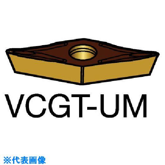 ■サンドビック コロターン107 旋削用ポジ・チップ 1515 1515 10個入 〔品番:VCGT〕取寄[TR-5800871×10]