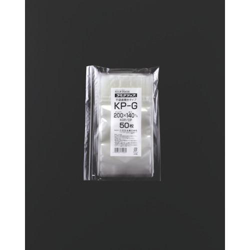 ■セイニチ チャック袋 「ラミグリップ」 KP-G 平袋バリアタイプ 200×14  〔品番:KP-G〕[TR-5843243]