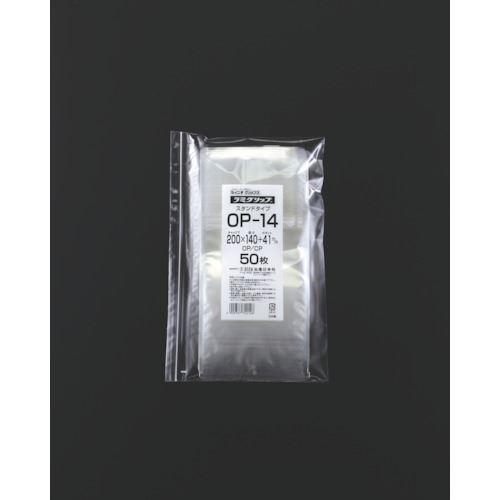 ■セイニチ チャック袋 「ラミグリップ」 OP-14 スタンドタイプ 200×14  〔品番:OP-14〕[TR-5843464]