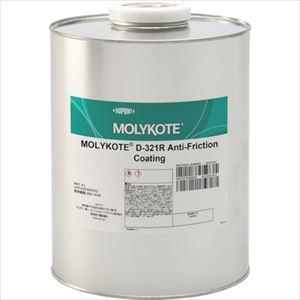 ■モリコート 乾性被膜 D-321R乾性被膜潤滑剤 4L  〔品番:D-321R-40〕[TR-5997801]【個人宅配送不可】
