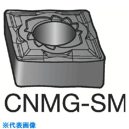 ■サンドビック T-MAX P 旋削用ネガ・チップ 1125 1125 10個入 〔品番:CNMG〕取寄[TR-6049311×10]