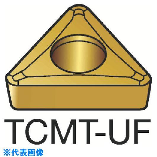 ■サンドビック コロターン107 旋削用ポジ・チップ 235 235 10個入 〔品番:TCMT〕取寄[TR-6076386×10]