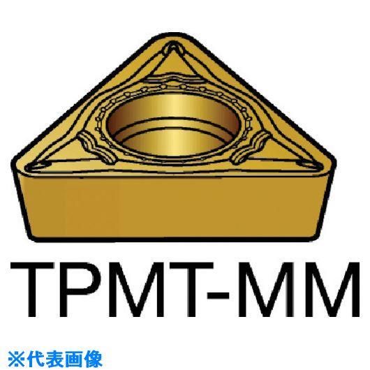 ■サンドビック コロターン111 旋削用ポジ・チップ 2025 2025 10個入 〔品番:TPMT〕[TR-6109951×10]