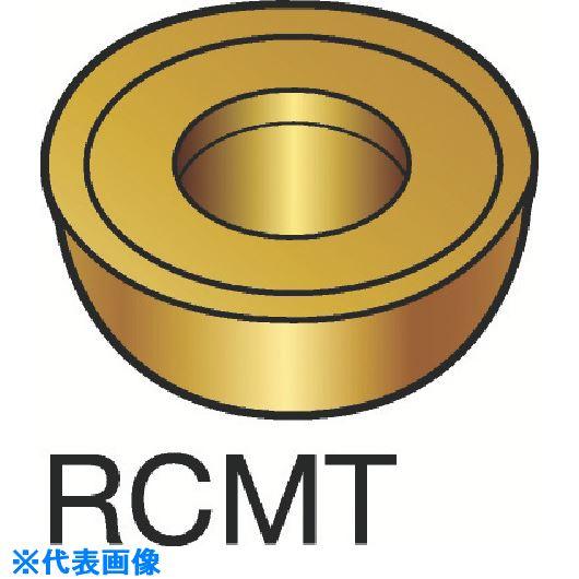■サンドビック コロターン107 旋削用ポジ・チップ H13A H13A 10個入 〔品番:RCMT〕取寄[TR-6142079×10]