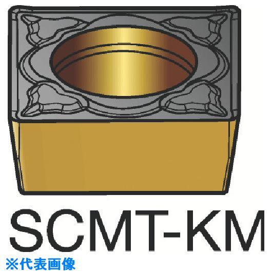 ■サンドビック コロターン107 旋削用ポジ・チップ H13A H13A 10個入 〔品番:SCMT〕[TR-6150098×10]
