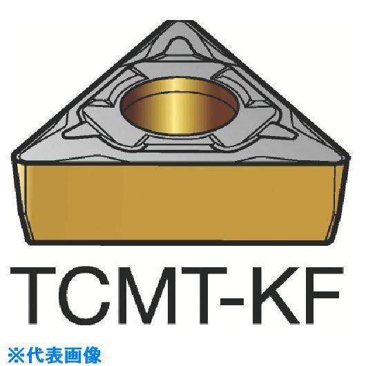■サンドビック コロターン107 旋削用ポジ・チップ H13A H13A 10個入 〔品番:TCMT〕[TR-6162991×10]