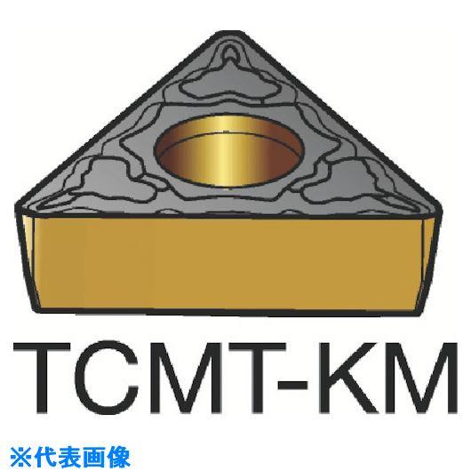 ■サンドビック コロターン107 旋削用ポジ・チップ H13A《10個入》〔品番:TCMT〕[TR-6163505×10]