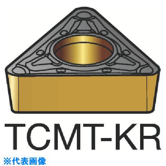 ■サンドビック コロターン107 旋削用ポジ・チップ H13A H13A 10個入 〔品番:TCMT〕[TR-6164188×10]