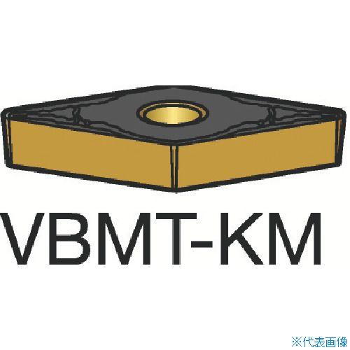 ■サンドビック コロターン107 旋削用ポジ・チップ H13A H13A 10個入 〔品番:VBMT〕[TR-6174531×10]