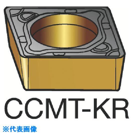 ■サンドビック コロターン107 旋削用ポジ・チップ 3205 3205 10個入 〔品番:CCMT〕[TR-6182313×10]