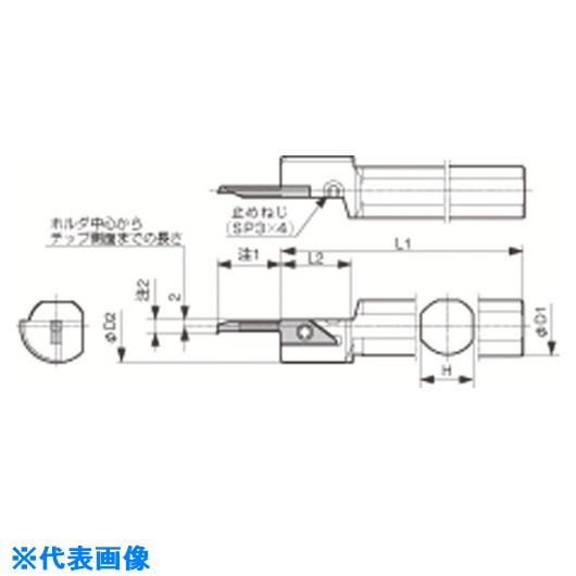 ■京セラ 内径加工用ホルダ    〔品番:S16H-SVNR12XN〕[TR-6470211]