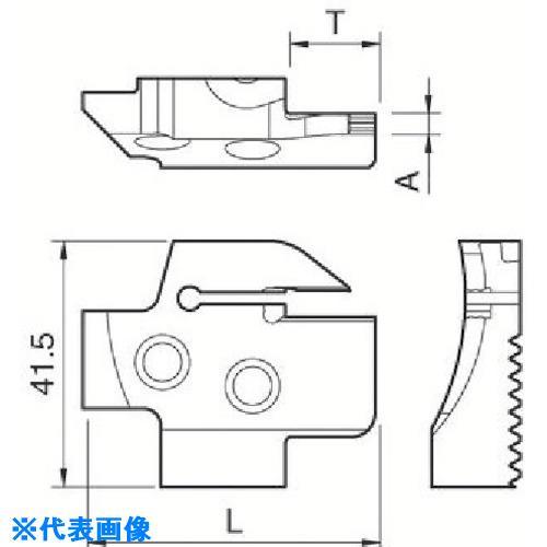 ■京セラ 溝入れ用ホルダ  〔品番:KGDFR-100-4C-C〕[TR-6485570]