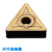 ■三菱 M級ダイヤコート UE6110《10個入》〔品番:TNMX160412-MW-UE6110〕[TR-6566952×10]