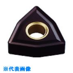 ■三菱 M級ダイヤコート UC5105《10個入》〔品番:WNMG080408-UC5105〕[TR-6880479×10]